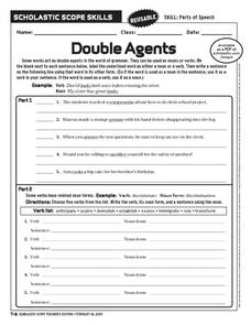 Double Agents Worksheet