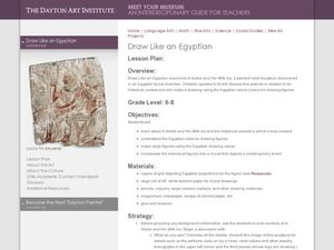 Draw Like An Egyptian Lesson Plan