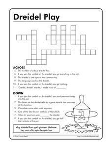 Dreidel Play Worksheet