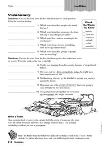 El Guero Vocabulary Worksheet