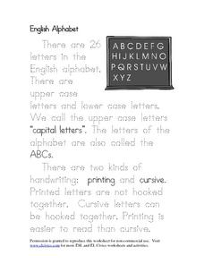 English Alphabet Worksheet