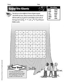 Enjoy the Giants - Word Search Worksheet