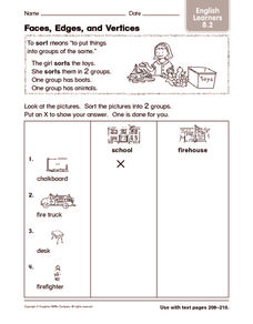 Faces, Edges, and Vertices: English Learners Worksheet