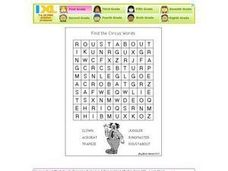 Find the Circus Words Worksheet