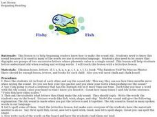 Fishy Fish Lesson Plan