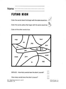 Flying High Worksheet