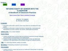 Gender Equity in the Classroom and the Workplace Lesson Plan