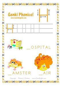 genki phonics letter h 1st grade worksheet lesson planet. Black Bedroom Furniture Sets. Home Design Ideas