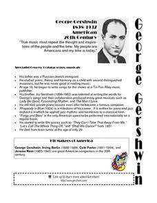 George Gershwin Lesson Plan