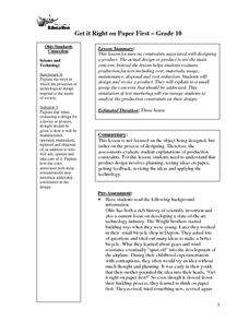 Get it Right on Paper First Lesson Plan