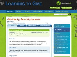 Get Ready, Get Set, Squeeze! Lesson Plan