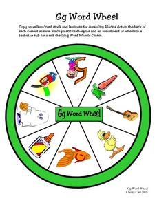 Gg Word Wheel- Full Color Copy Worksheet
