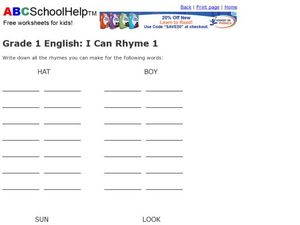 Grade 1 English: I Can Rhyme 1 Worksheet