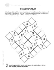 Grandma's Quilt: 2 Digit Subtraction Worksheet
