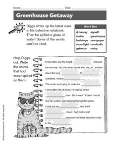 Greenhouse Gateway Worksheet