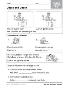 Guess and Check: English Learners Worksheet