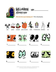 Halloween Mystery Eyes Worksheet