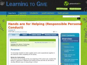 Hands are for Helping (Responsible Personal Conduct) Lesson Plan