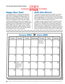 Happy New Year! Lesson Plan