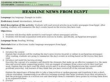 Headline News From Egypt Lesson Plan