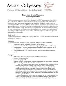 Heart (and Arm) of Darkness Lesson Plan