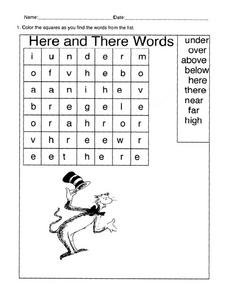 Here And There Words Worksheet