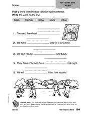High Frequency Words: How I Beat the Giants Worksheet