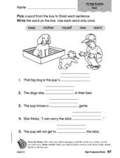 High Frequency Words: The Ugly Duckling Worksheet