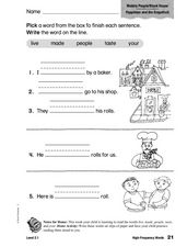 High Frequency Words: Wobbly People/Block House Worksheet