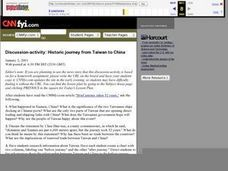 Historic Journey From Taiwan To China Lesson Plan