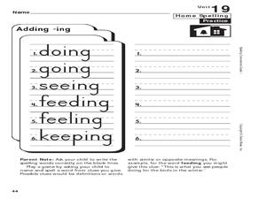 home spelling practice grade 1 adding ing 1st 2nd grade worksheet lesson planet. Black Bedroom Furniture Sets. Home Design Ideas