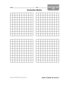 Hundredths Models Worksheet
