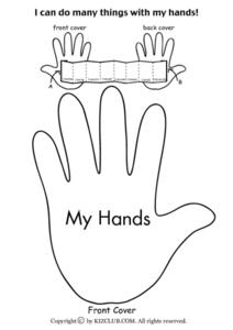 I can do many things with my hands! Worksheet