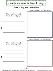I Like To Do Many Different Things. Worksheet