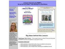 I Wanna What? Lesson Plan
