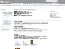 Imagining China through Words Lesson Plan