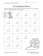 In the Doghouse Addition Worksheet