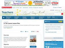 In The Leaves Lesson Plan Lesson Plan