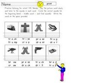 Initial R Blends Worksheet