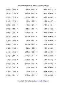 Integer Multiplication: Range -99 to 99 (I) Worksheet