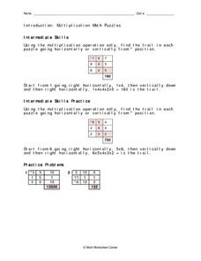 Introduction: Multiplication Math Puzzles Worksheet
