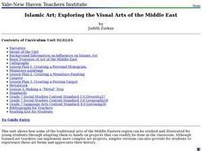 Islamic Art; Exploring the Visual Arts of the Middle East Lesson Plan