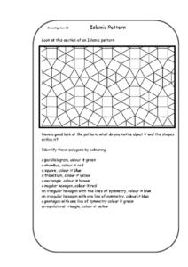 Islamic Patterns Worksheet