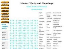 Islamic Words and Meanings Worksheet