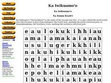 Ka Iwikuamo'o Worksheet