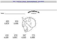 KidZone.ws Multiplication Worksheet