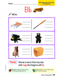 Kindergarten Readiness - Bb Word Recognition Worksheet