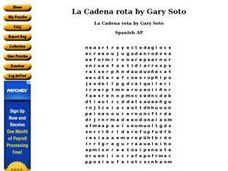La Cadena rota by Gary Soto Worksheet