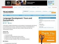 Language Development: Yours and Humankind's Lesson Plan