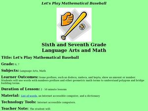 Let's Play Mathematical Baseball Lesson Plan